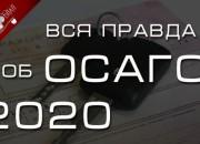 da6220a4bbed8b89a0678a045000b857